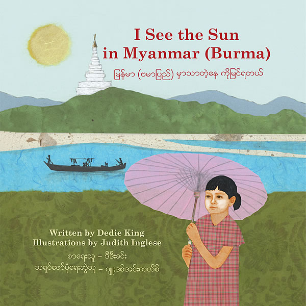 I See The Sun In Myanmar (Burma)
