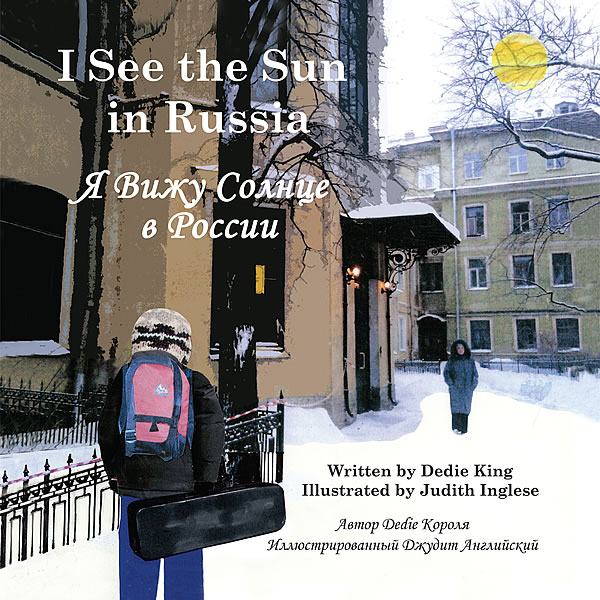 I See The Sun In Russia
